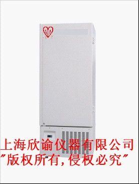 供应-40℃低温冰箱,上海立式冷冻箱,冷藏箱
