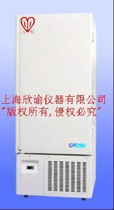 供应超低温冰箱,-86度超低温立式冰箱,冷冻箱厂家