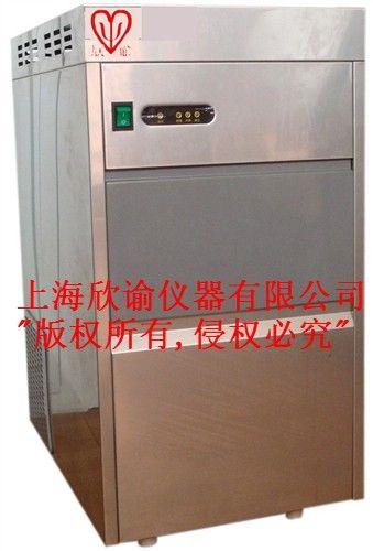 供应上海雪花制冰机,欣谕颗粒制冰机,实验室制冰机