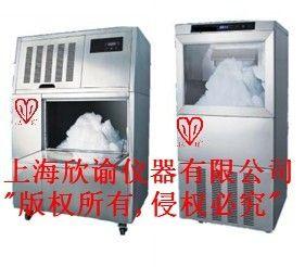 供應上海實驗室制冰機,欣諭雪花機,雪花制冰機