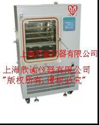 供应上海方舱冷冻干燥机,硅油加热冻干机,冷干机