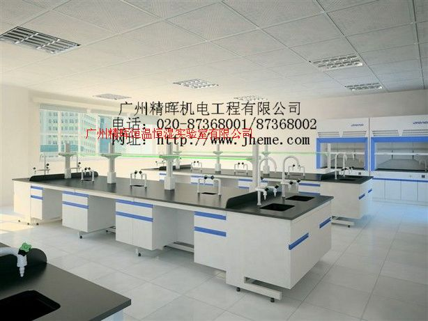 ISO標準恒溫恒濕實驗室