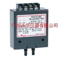 美国616C微差压变送器