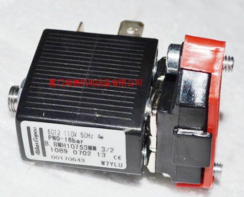 1012049600 阿特拉斯空壓機電磁閥
