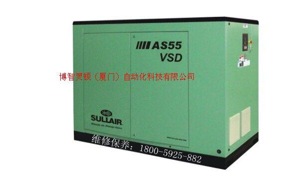 厦门90KW寿力进口微油空压机,福州螺杆机维修保养AS系列
