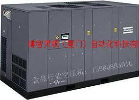 晉江阿特拉斯GA90食品行業空氣壓縮機,廈門螺桿空壓機貿易商