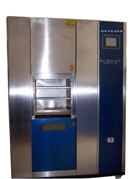 厦门冷热冲击试验箱/冷热冲击试验箱厂家/供应
