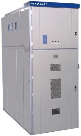 KYN61-40.5高壓開關柜0577-62799928