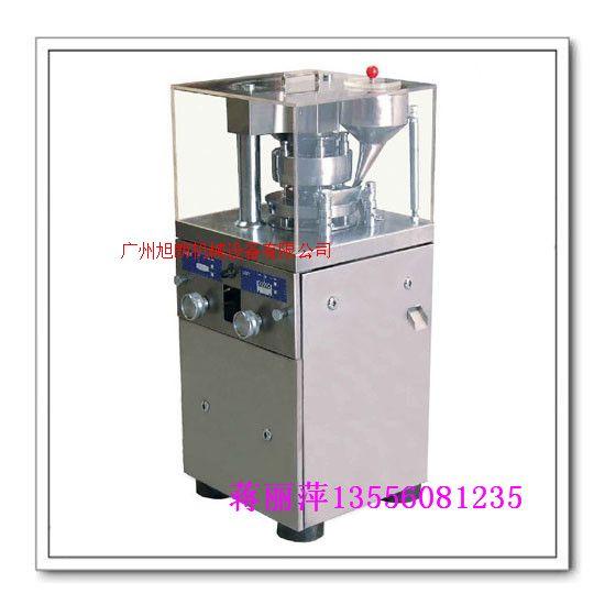 商用高效粉末壓片機 旋轉式壓片機廠家