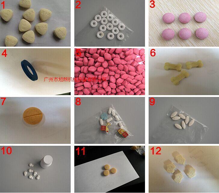 小型中藥顆粒打片機,商用藥材旋轉式壓片機