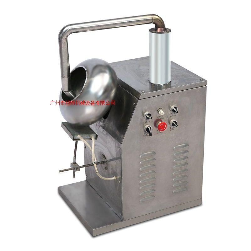 包衣機廠家 食品糖衣機 小型實驗室糖衣機