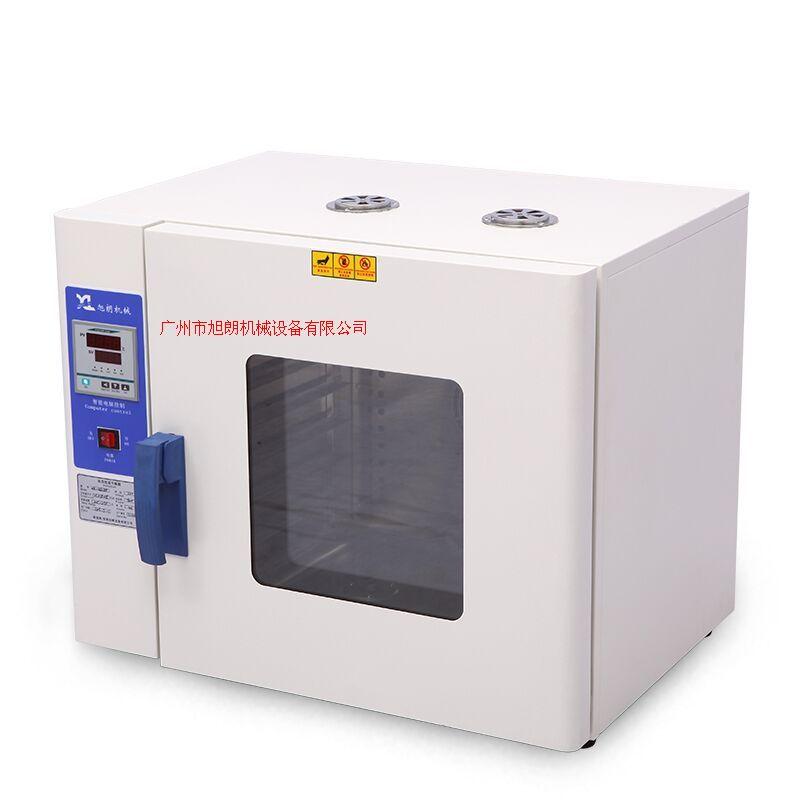 不銹鋼通用型工業烤箱藥材烘干箱