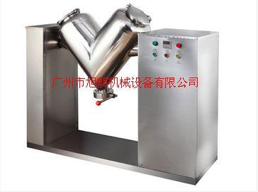 化工粉末顆粒高效混合機