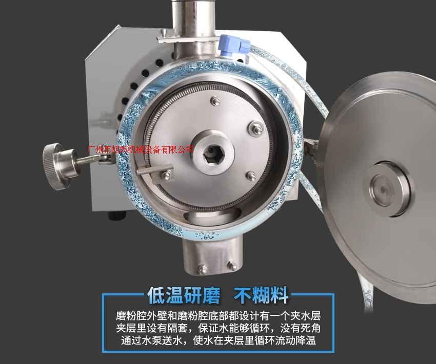 2017新款水循环降温机头不锈钢杂粮磨粉机