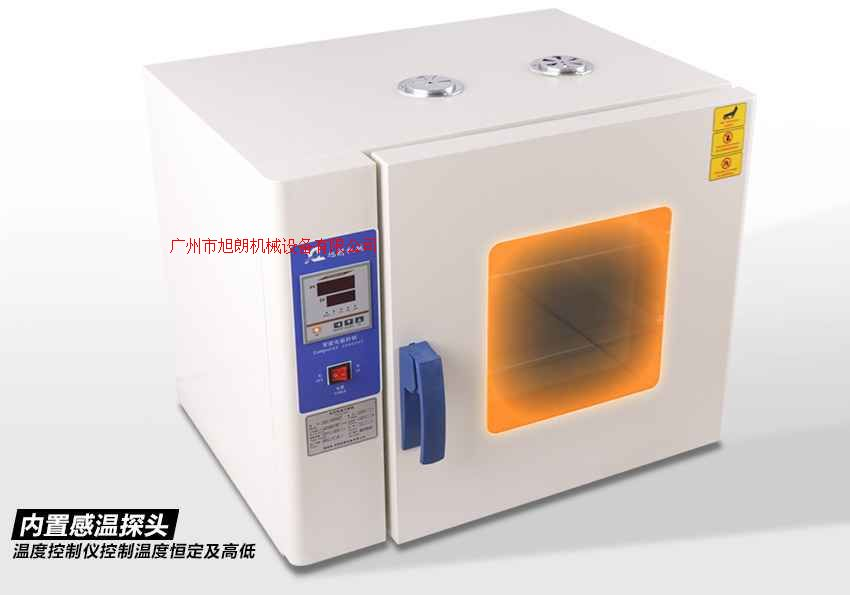 HK-550AS+不銹鋼內膽中藥材專用烘干機廠家