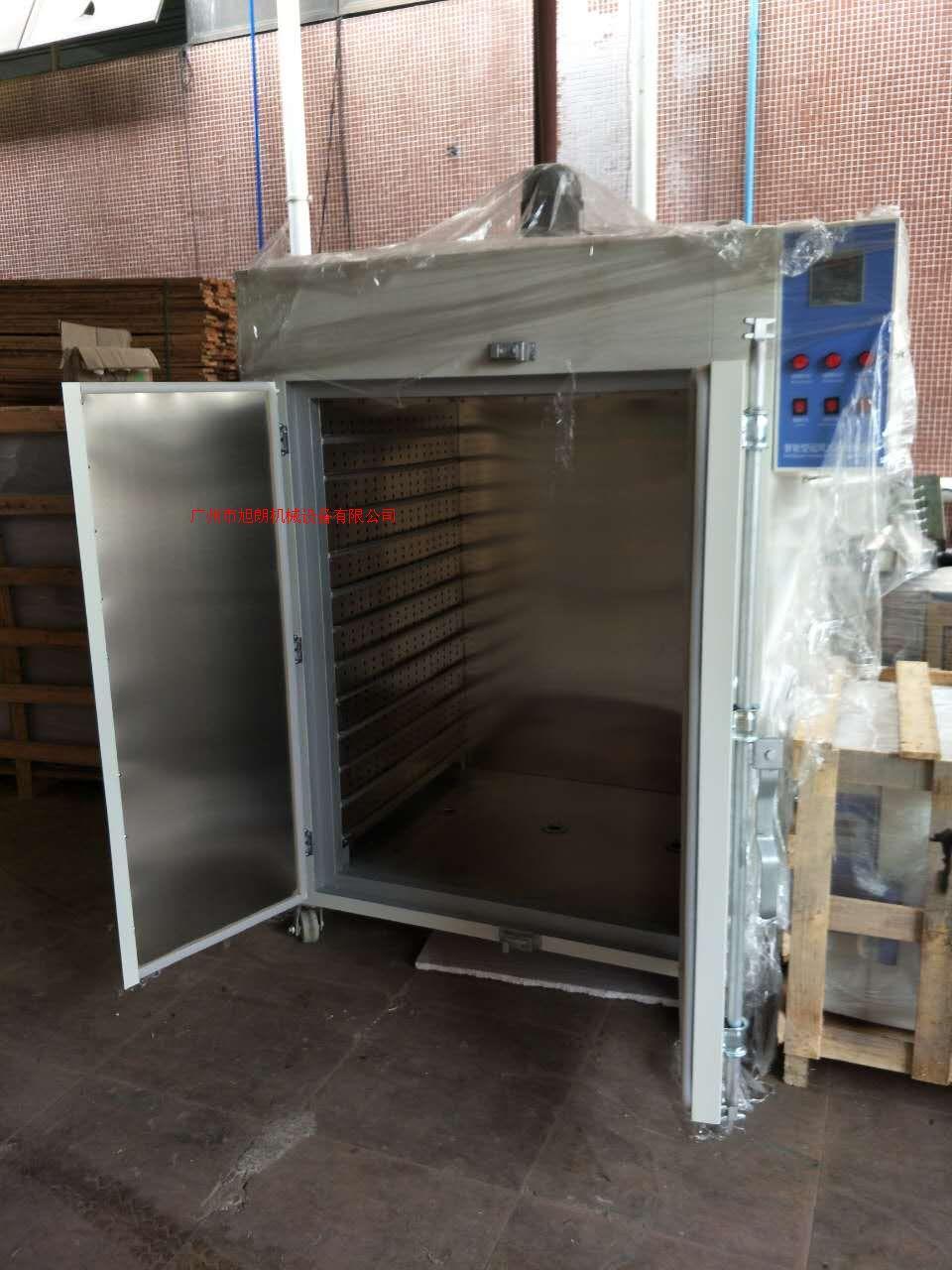 运风式智能恒温干燥箱 工业专用大型干燥箱