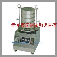 TS-300型标准分析筛