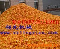 柑橘/脐橙磨油机