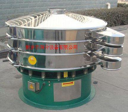 供应振动筛选机 震动筛分机