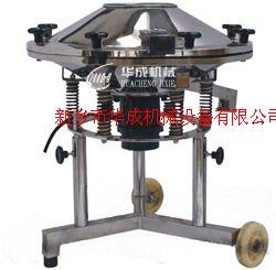 华成耐用高频振动筛华成粉末涂料专用筛分机