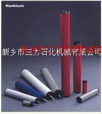 專業供應精密濾芯、精密過濾器濾芯、賀德克濾芯