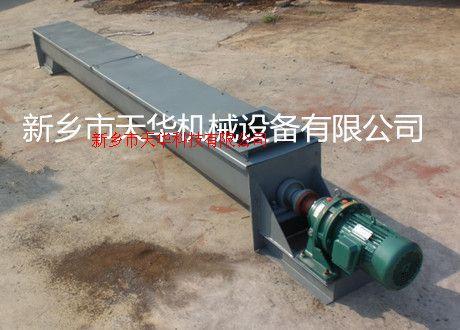 螺旋輸送機  LS螺旋輸送機  藥品送料機