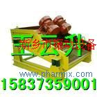 供应KZS系列矿用振动筛分设备/磨料筛/振动电机技术参数/振动防闭塞装置/冲孔板