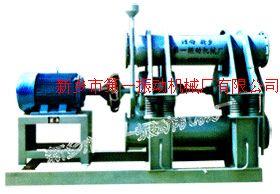 2ZM200双筒振动磨机