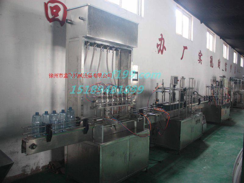 廠家直銷:供應花生醬灌裝機 灌裝機 全自動灌裝機