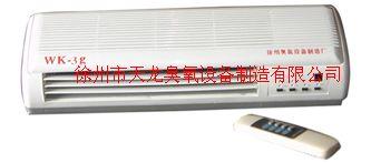 壁挂式空气杀菌消毒臭氧设备