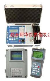 YH-CSB型超声波流量计/超声波流量仪/流量计/流量仪