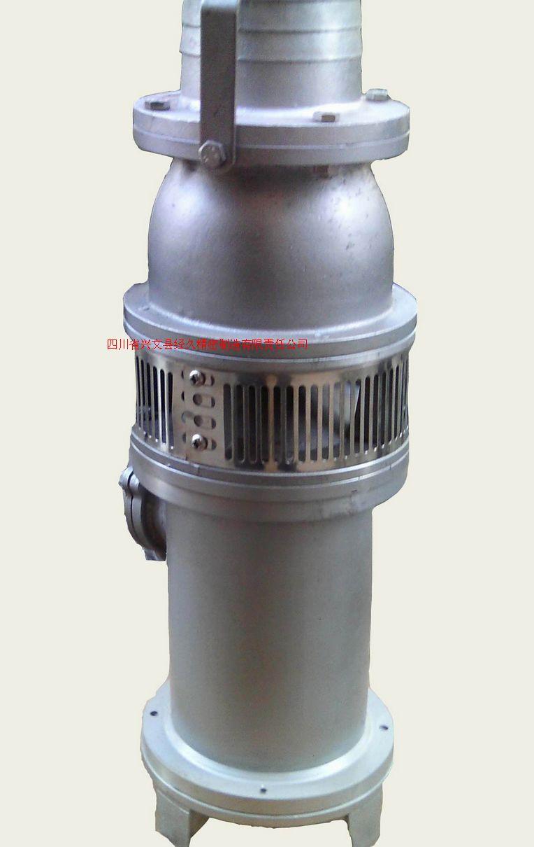 不銹鋼攪勻潛水泵