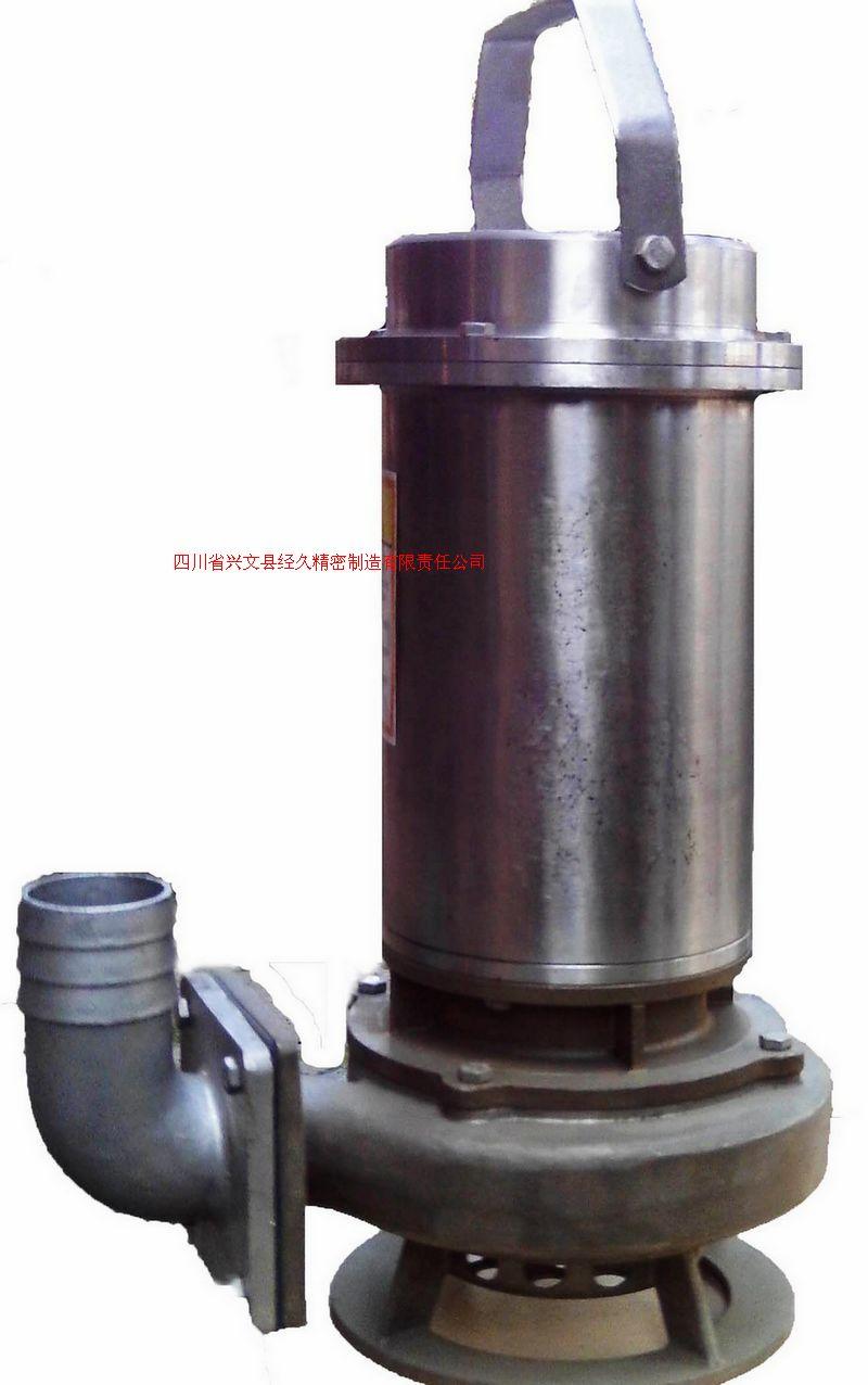 不銹鋼耐高溫潛水泵