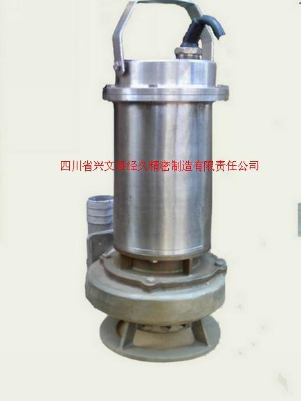 316L不銹鋼潛水泵
