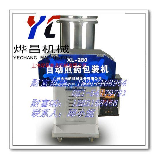 上海自動煎藥機