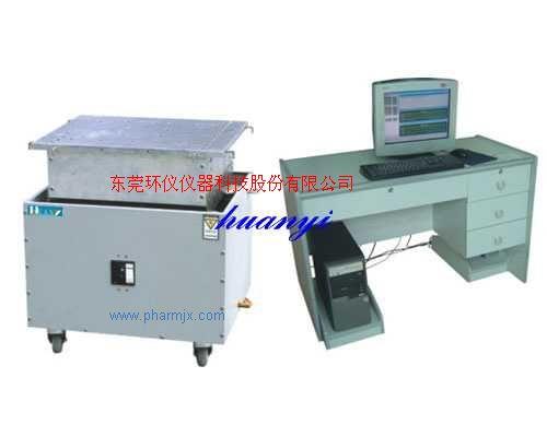 電腦控制機械式振動試驗機