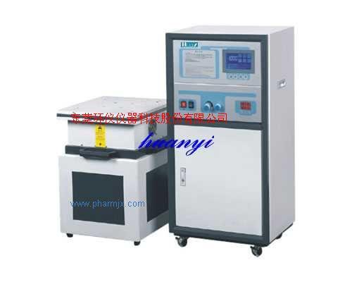 電磁式掃頻振動試驗機