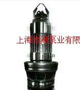 QZ型軸流潛水泵
