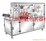 透明膜三維包裝機