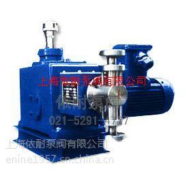 供应依耐 CQF型工程塑料磁力驱动泵