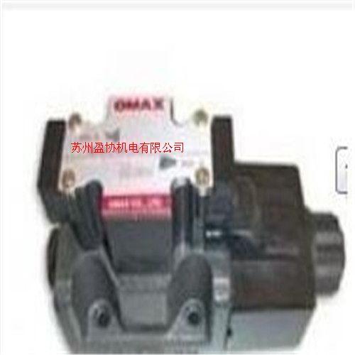 臺灣歐瑪斯OMAX電磁閥WE-2B3-02-A2-20