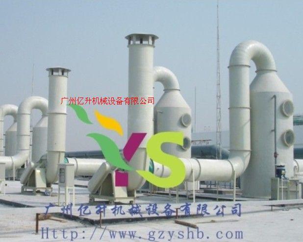 废气处理塔、净化塔、吸收塔、喷淋塔、碱洗塔、洗涤塔、酸洗塔、回收塔、中和塔