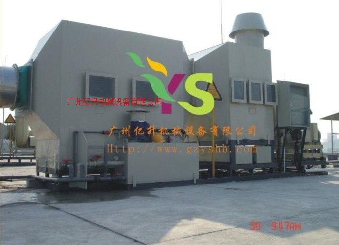 PVC卧式处理塔、吸收塔、洗涤塔、喷淋塔、净化塔