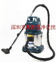 無塵吸塵器|無塵室專用吸塵器|無塵車間吸塵器|凈化車間吸塵器|藍寶無塵室吸塵器