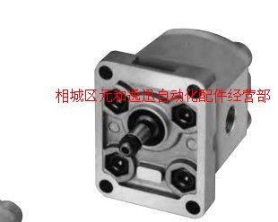 DAIWER齒輪泵