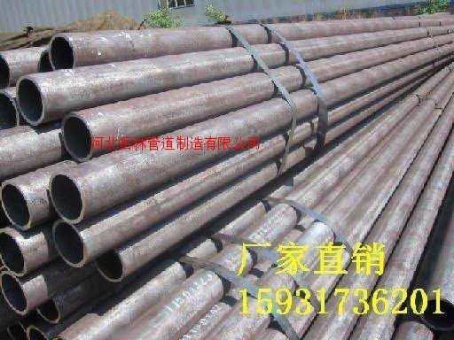 沧州有信誉度的无缝钢管厂家是哪家|驻马店石油套管厂家