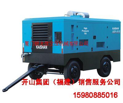 厂价销售厦门漳州泉州开山牌空压机 开山移动式空气压缩机