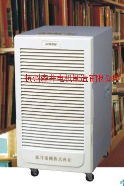 CR-950B电脑智能除湿机