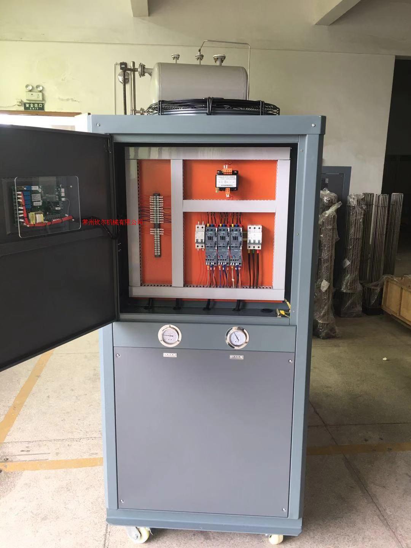 山东厂家直销低温冷油机 风冷式冷油机