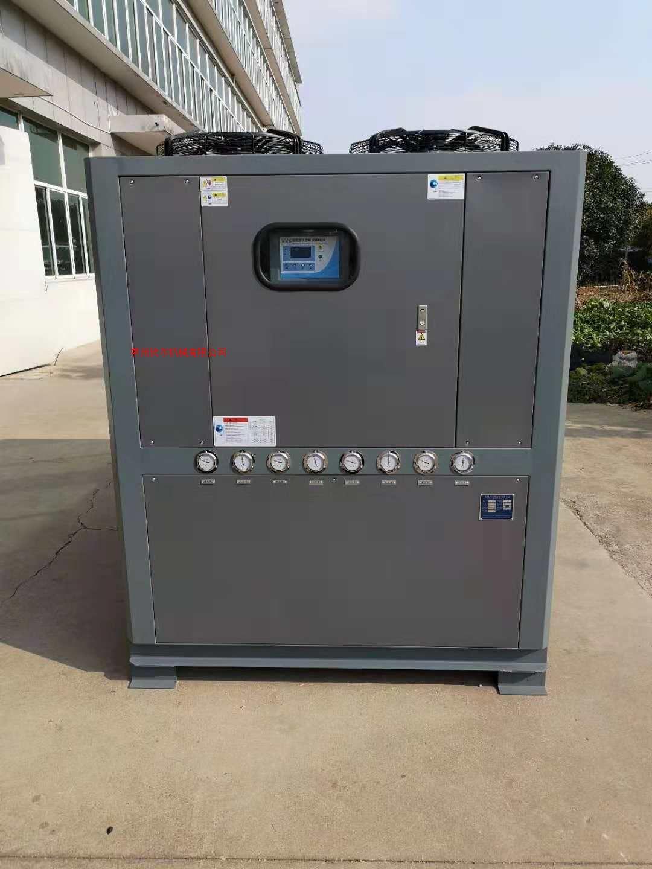 南京廠家直銷工業螺桿式冷水機組 低溫冷油機廠家